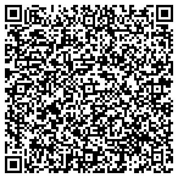 QR-код с контактной информацией организации ОБЛАСТНОЙ ДОМ РЕБЕНКА №5