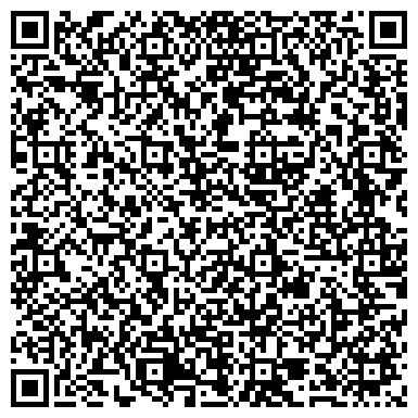 QR-код с контактной информацией организации ОБЩЕСТВО ИНВАЛИДОВ ОРДЖОНИКИДЗЕВСКОГО РАЙОНА Г. МАГНИТОГОРСКА
