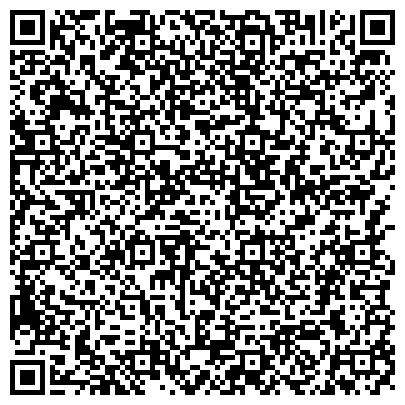 QR-код с контактной информацией организации ООО УЧЕБНО-ПРОИЗВОДСТВЕННОЕ ПРЕДПРИЯТИЕ ВСЕРОСИЙСКОГО ОБЩЕСТВА СЛЕПЫХ