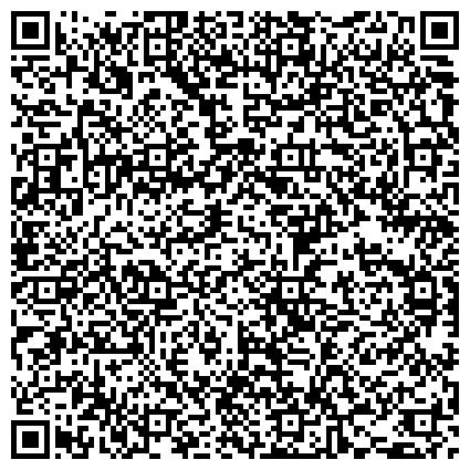 QR-код с контактной информацией организации ОБЩЕСТВЕННОЕ ОБЪЕДИНЕНИЕ ЗАЩИТЫ ПРАВ ПОТРЕБИТЕЛЕЙ Г. МАГНИТОГОРСКА