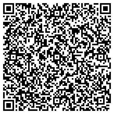 QR-код с контактной информацией организации ДЕТСКИЙ ПСИХОНЕВРОЛОГИЧЕСКИЙ ДИСПАНСЕР