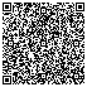QR-код с контактной информацией организации ПОЛИКЛИНИКА №1 ГБ №3