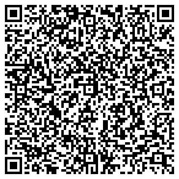 QR-код с контактной информацией организации СТОМАТОЛОГИЧЕСКАЯ ПОЛИКЛИНИКА №3 МУЗ