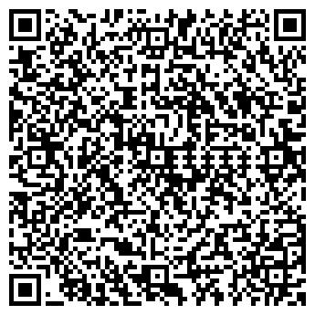QR-код с контактной информацией организации ИНТЕРОПТИКА