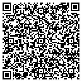 QR-код с контактной информацией организации ОПТИКА №12