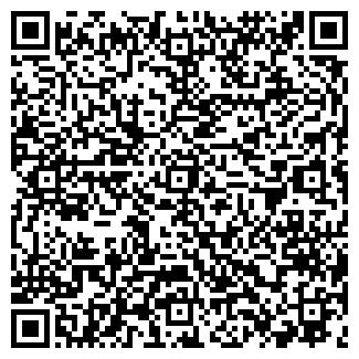 QR-код с контактной информацией организации АПТЕКА №54