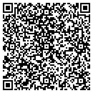 QR-код с контактной информацией организации АПТЕКА №58