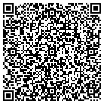 QR-код с контактной информацией организации АПТЕКА №59, ОГУП 'МАО'