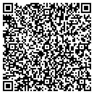 QR-код с контактной информацией организации АПТЕКА №161