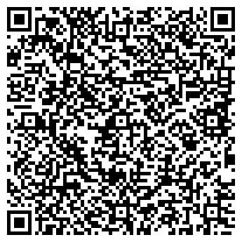 QR-код с контактной информацией организации АПТЕКА №317