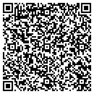QR-код с контактной информацией организации ГЕЗЕЛЬ