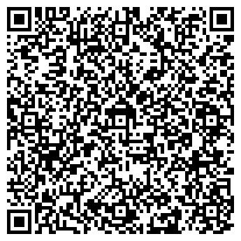 QR-код с контактной информацией организации КЛАССИКА АПТЕКА №17