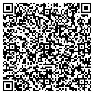 QR-код с контактной информацией организации АВТОТЕХ ООО