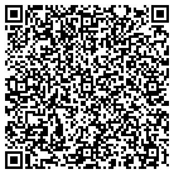 QR-код с контактной информацией организации ТАНГО ПИЦЦА