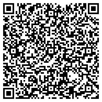 QR-код с контактной информацией организации LOVE STORY