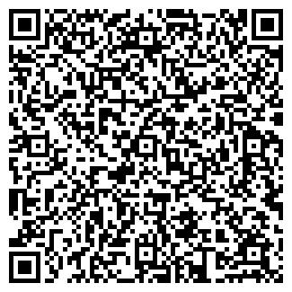 QR-код с контактной информацией организации АГРОТЕХНИКА ООО