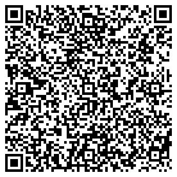 QR-код с контактной информацией организации ХАММЕР СПОРТ-КЛУБ