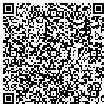 QR-код с контактной информацией организации ДРУГОЕ ИЗМЕРЕНИЕ