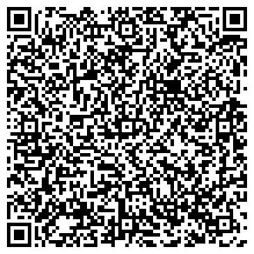 QR-код с контактной информацией организации ПАЛЕЙ. РЕФОРМА ФИТНЕС-КЛУБ