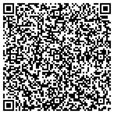 QR-код с контактной информацией организации СТРОИТЕЛЬ ДВОРЕЦ СПОРТА
