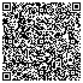 QR-код с контактной информацией организации ЕВРОАЗИЯ РЕСТОРАН