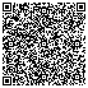 QR-код с контактной информацией организации ПРИСТАНЬ КОМПЛЕКС