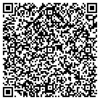 QR-код с контактной информацией организации ШАНХАЙ РЕСТОРАН