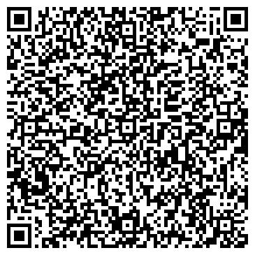 QR-код с контактной информацией организации АДМИНИСТРАЦИЯ ЗОН ОТЧУЖДЕНИЯ И ОТСЕЛЕНИЯ