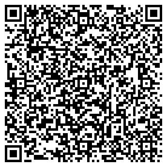 QR-код с контактной информацией организации VIP-ЗОНА РЕСТОРАН