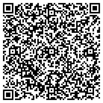 QR-код с контактной информацией организации БИРХАУЗ БАР
