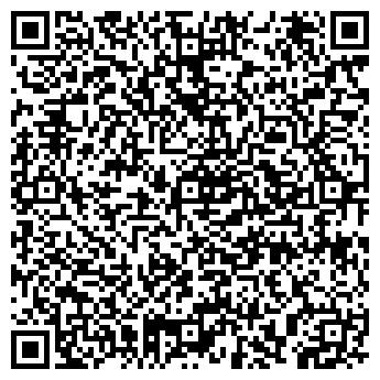 QR-код с контактной информацией организации У ДОМИРА БАР