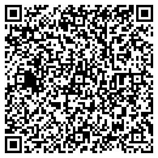 QR-код с контактной информацией организации УРАЛ