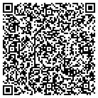 QR-код с контактной информацией организации ЭЛЛАДА КАФЕ