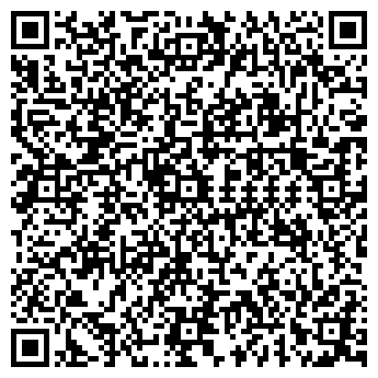 QR-код с контактной информацией организации КРЕМА КОФЕЙНЯ