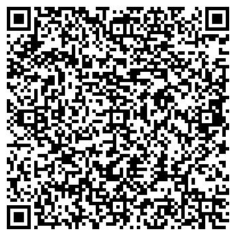 QR-код с контактной информацией организации ОГОНЕК КАФЕ