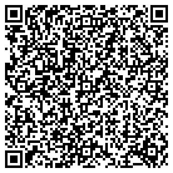 QR-код с контактной информацией организации ПООБЕДАЙТЕ У ЛИЛИИ КАФЕ