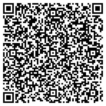 QR-код с контактной информацией организации РОЗА ВЕТРОВ КАФЕ