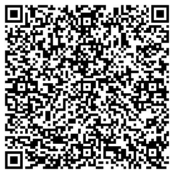 QR-код с контактной информацией организации СОВРЕМЕННИК КАФЕ