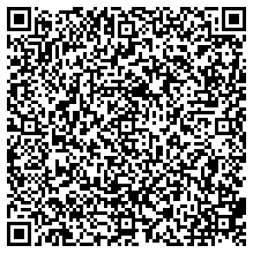 QR-код с контактной информацией организации ТЕАТРАЛЬНЫЙ РОМАН КОФЕЙНЯ