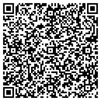 QR-код с контактной информацией организации ФРЕГАТ КАФЕ