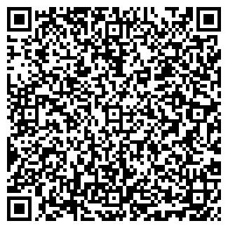 QR-код с контактной информацией организации ЭНЕЯ КАФЕ