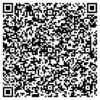 QR-код с контактной информацией организации АДМИРАЛ ЗАКУСОЧНАЯ