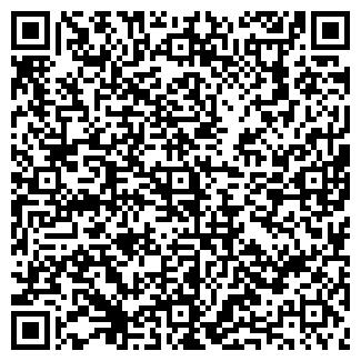 QR-код с контактной информацией организации АФАЛИНА ОДО