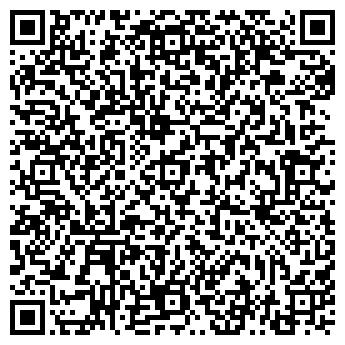 QR-код с контактной информацией организации СТОЛОВАЯ МАГУ