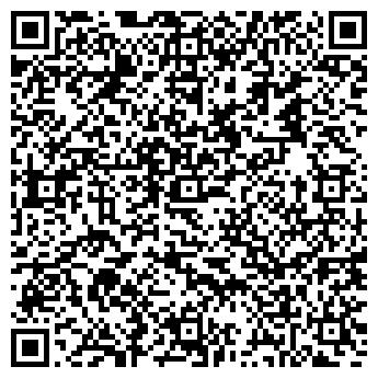 QR-код с контактной информацией организации ЭКОЛОГИЧЕСКИЙ ПАРК