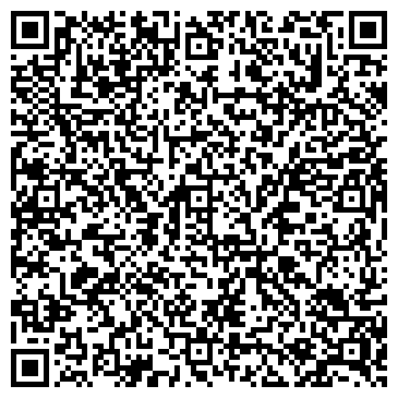 QR-код с контактной информацией организации БУМЕРАНГ РАЗВЛЕКАТЕЛЬНЫЙ КОМПЛЕКС
