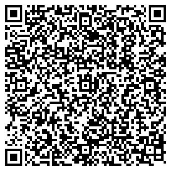 QR-код с контактной информацией организации ROYAL БИЛЬЯРДНЫЙ КЛУБ