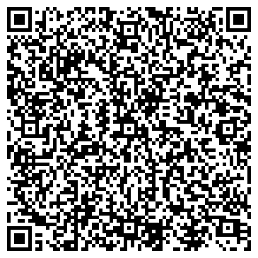 QR-код с контактной информацией организации ВОКЗАЛ ЖЕЛЕЗНОДОРОЖНЫЙ МАГНИТОГОРСК