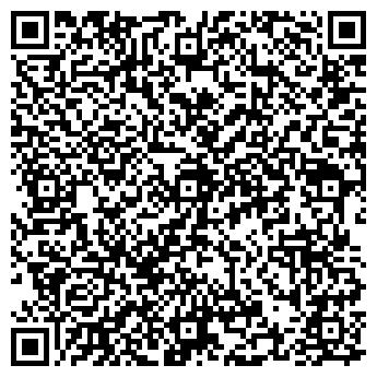 QR-код с контактной информацией организации АВТОГАЗСЕРВИС-С ООО