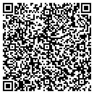 QR-код с контактной информацией организации АЗС КРАСНАЯ